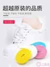 鞋帶扁平帆布運動板鞋籃球鞋小白鞋男女彩白黑色韓版百搭純白
