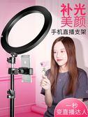 攝影燈 補光燈手機直播補光燈美顏嫩膚柔光燈抖音神器網紅直播打光燈攝影