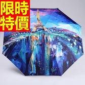 雨傘-防紫外線休閒造型抗UV男女遮陽傘3色57z37【時尚巴黎】