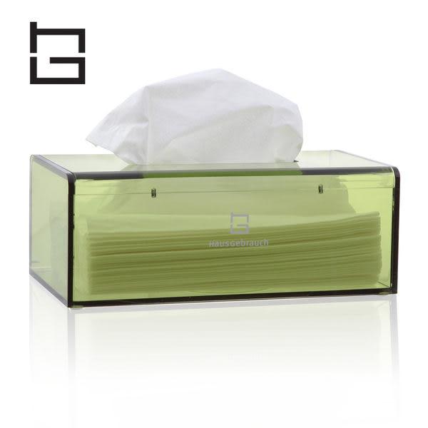 【HG】固定式壓克力面紙盒 長方形(綠) (現貨+預購)