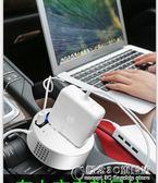 車載充電器12V轉220V電源插座汽車逆變器多功能點煙器插頭usb車充 概念3C旗艦店