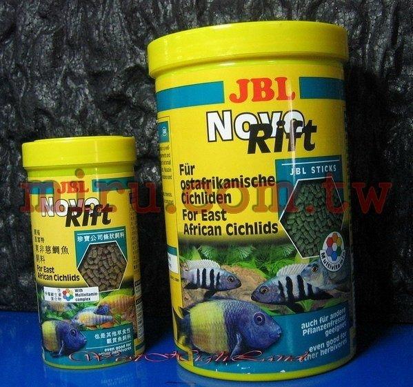 【西高地水族坊】德國JBL Novo Rift東非慈鯛大珍珠粒飼料(250ml)