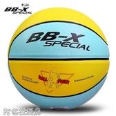 戰艦橡膠籃球成人款訓練室內外水泥地籃球 交換禮物