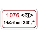 《享亮商城》標籤 1076  鶴屋