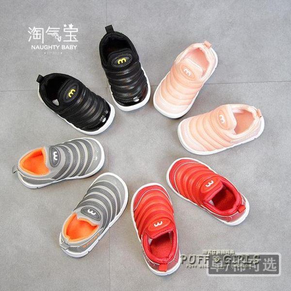 兒童秋冬毛毛蟲童鞋男童二棉加絨休閒運動鞋寶寶鞋秋冬女童學步鞋