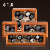 搖錶器進口搖錶器機械錶自動上鏈手錶盒花梨實木收納盒轉錶器晃錶器家用