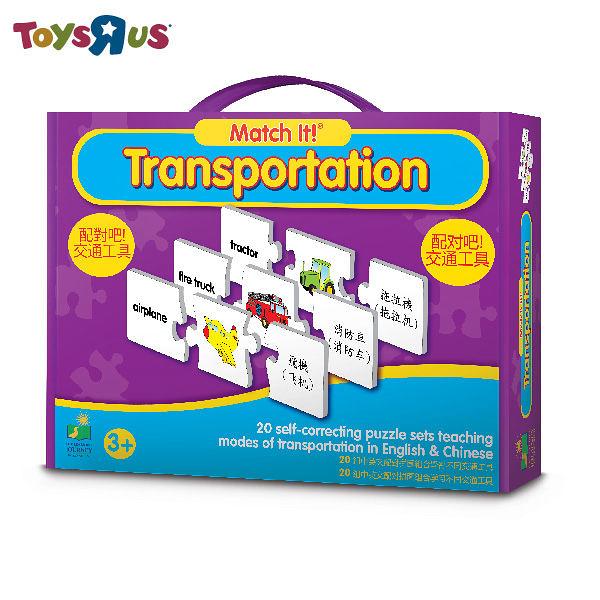 玩具反斗城 Journey拼拼看-交通工具