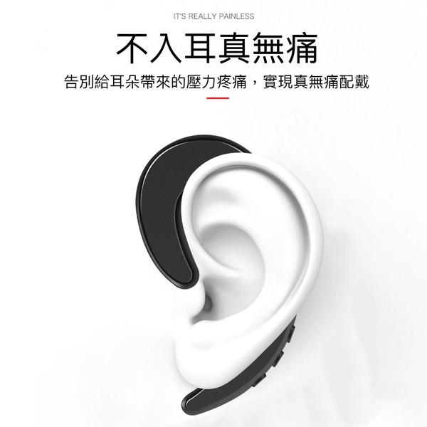 骨傳導 耳掛式 藍牙 耳機 無線 耳掛 不入耳 無痛 骨振式 骨傳導耳機 藍芽