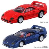 TOMICA PREMIUM 31 法拉利F40(2台一起賣)_TM13184+TM14054