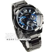 SKMEI時刻美 三眼潮流個性時尚腕錶 真三眼 日期視窗 防水手錶 IP黑 SK9108黑IP