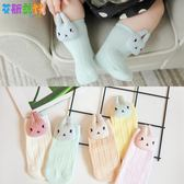 襪子 嬰兒襪子春秋冬棉質寶寶襪子新生兒0-6-12個月0-1歲男童女童卡通