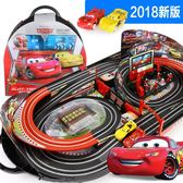 遙控電動雙人軌道賽車玩具手搖麥昆男孩軌道汽車火車兒童車   IGO