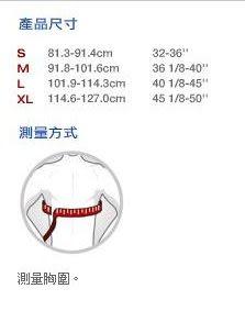 【宏海護具專家】 護具 護肩 LP 958 肩部棉質保健型護套 (1個裝) 【運動防護 運動護具】