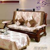 紅木沙發坐墊可拆洗夏季加厚海綿帶靠背沙發墊