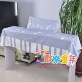 鋼琴套 電鋼琴罩88鍵鋼琴套雅馬哈YDP103琴蓋布防塵披通用絨布 4色