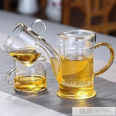 斌能達加厚玻璃泡茶壺過濾沖茶器紅茶泡簡約辦公室功夫茶具小號  元旦迎新全館免運