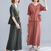 顯瘦優雅素色套裝(上衣+褲子) 獨具衣格
