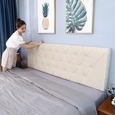 床靠枕 床頭板軟包床靠背墊床頭靠枕床頭靠墊大靠背軟包無自黏防撞榻榻米【幸福小屋】
