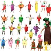 聖誕服水果服裝兒童表演服蔬菜南瓜服演出服【雲木雜貨】