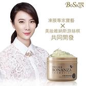 寶藝Bonanza 乳香修護凍膜250g