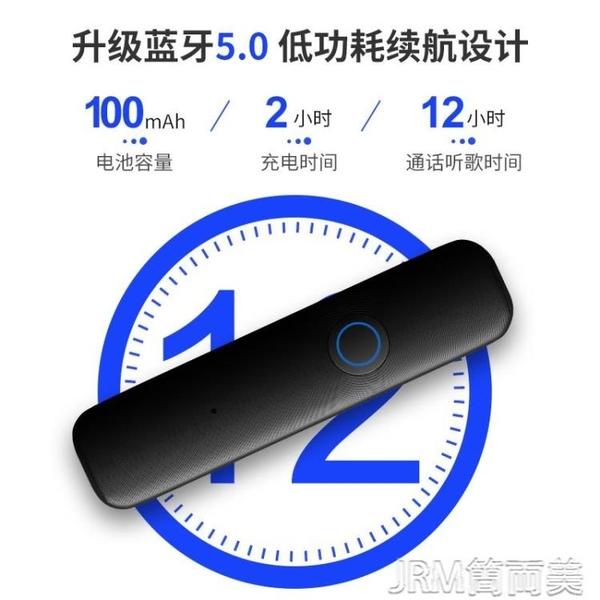 領夾耳機小米有線耳機變無線車載汽車藍芽接收器5.0無損音質手機AU 快速出貨