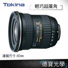 TOKINA AT-X 17-35mm ...