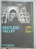【書寶二手書T9/政治_YHB】不安的山谷-中亞,小國政治的悲劇_菲利浦.席斯金
