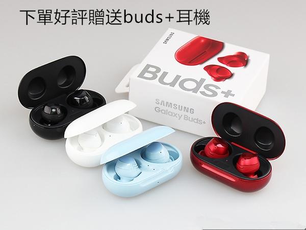 贈送buds+耳機 全新僅拆封 三星 Samsung Galaxy S10e 手機 6G/128GB 雙卡雙待 智慧型手機 原裝正品