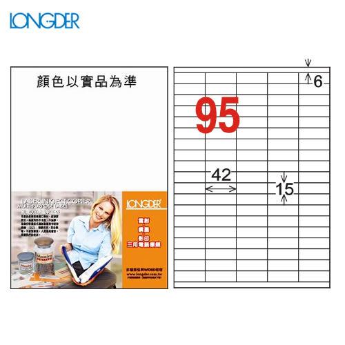 兩盒免運 龍德 電腦標籤紙 95格 LD-843-W-A (白色) 105張 列印標籤/貼紙/信封/出貨/列印