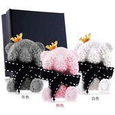 歐沛媞 室內/車用 香氛擴香石擺飾-灰色泰迪毛毛熊(皇冠)(5X3.5X2.5CM)