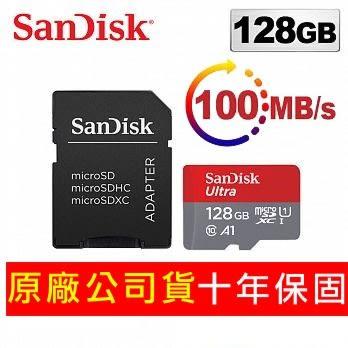 SanDisk Ultra microSDXC UHS-I (A1)128GB記憶卡100MB/s
