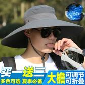 帽子男大檐遮陽帽夏天戶外帽透氣防曬帽防紫外線釣魚帽遮臉太陽帽【狂歡萬聖節】