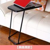 床邊桌簡約現代沙發迷你簡易小桌子轉角懶人床邊桌筆記本電腦床邊桌可移 全館免運 igo