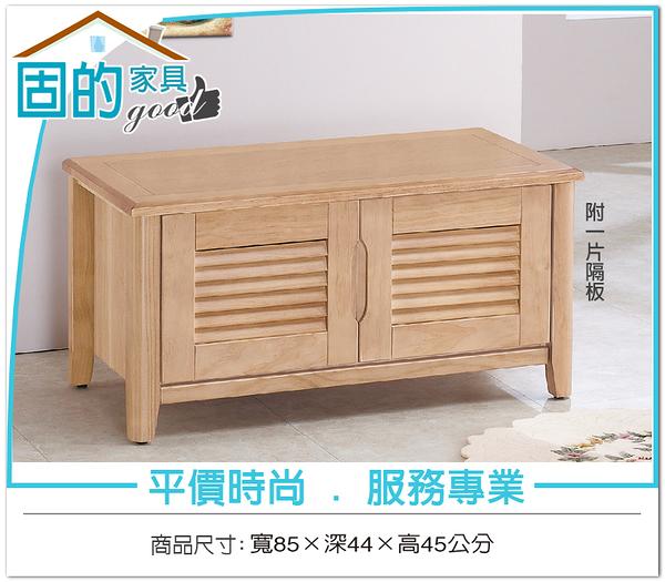 《固的家具GOOD》510-883-AG 原切橡木3尺正百葉坐鞋櫃【雙北市含搬運組裝】