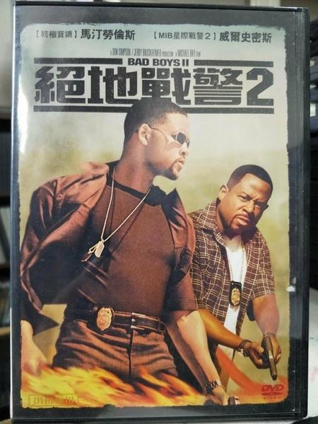 挖寶二手片-D05-006-正版DVD-電影【絕地戰警2】馬汀勞倫斯 威爾史密斯(直購價)