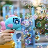 泡泡機 手動無需電池泡泡槍兒童不漏帶泡泡水補充液器照相同款玩具-快速出貨