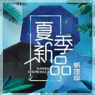 【雨傘王Umbrellaking-終身免費維修】BigRed帳篷傘/3色/自動折傘/H&D東稻家居