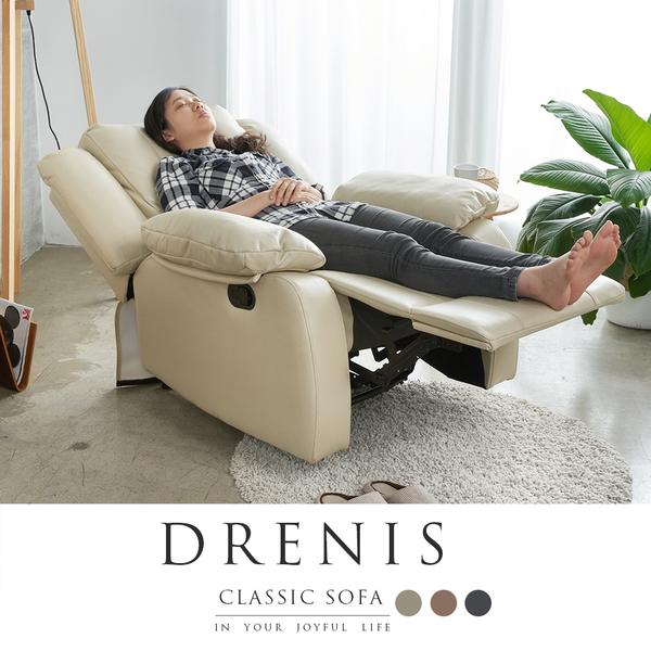 單人位 機能可躺式沙發