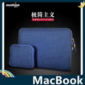 MacBook Air/Pro/Retina 牛仔帆布保護套 尼龍車縫內膽包 加厚防震 含附件包 筆電包 手拿包 支援全機型