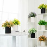 北歐仿真植物盆景家居客廳擺件裝飾品小清新盆栽花卉仿真假花套裝·享家生活館IGO