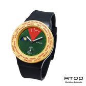 ATOP|世界時區腕錶-24時區國旗系列(Rasta)