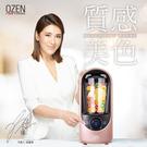 【OZEN】真空抗氧破壁調理機 玫瑰粉金 (HAF-HB300PK )  韓國原裝進口