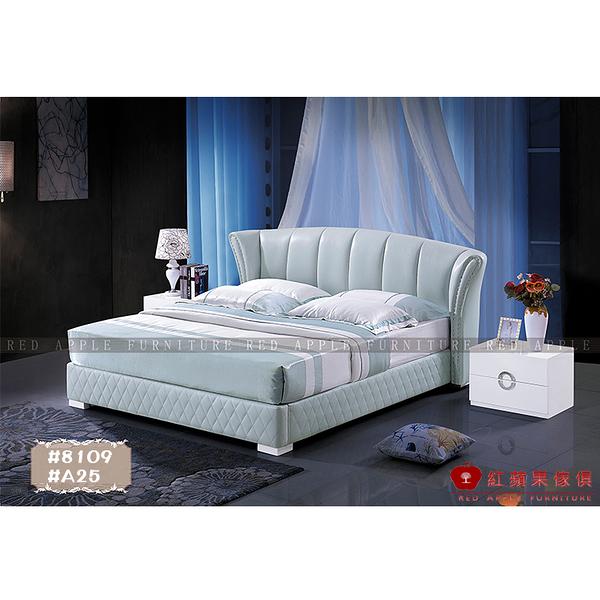 [紅蘋果傢俱] LW 8109 6尺真皮軟床 頭層皮床 皮藝床 皮床 雙人床 歐式床台 實木床