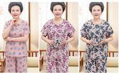 母親節衣服中老年女裝媽媽夏裝綿綢兩件套裝奶奶短袖t恤中年女裝