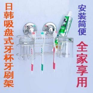 創意不鏽鋼吸盤牙杯架