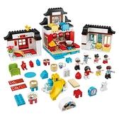 樂高積木Lego 10943 快樂童年