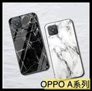 【萌萌噠】歐珀 A31 A72 A91 2020 Reno4 Z 時尚創意玻璃殼 七彩星空 全包軟邊 鋼化玻璃背板 手機殼