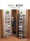 小窄經濟型宿舍鞋架家用室內好看收納神器多層省空間門口簡易鞋櫃【快速出貨】