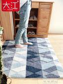地墊門墊進門門口入戶門腳墊入門門廳地墊訂製家用客廳地毯蹭腳墊YJT 流行花園