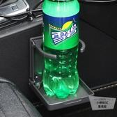 車載折疊水杯架茶杯架杯托置物架子【小檸檬3C】
